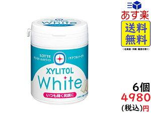 ロッテ キシリトール ホワイト チアフルソーダ ファミリーボトル 143g×6