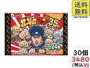 ロッテ 北斗のマン チョコ 35th ANNIVERSARY 30コ入り 賞味期限2020/03
