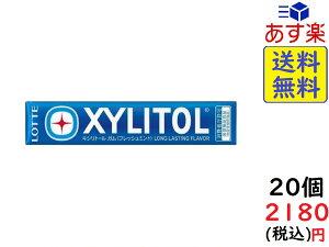 ロッテ キシリトールガム フレッシュミント 21g(14粒)×20個 賞味期限2021/04/30