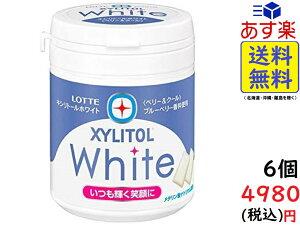 ロッテ キシリトールホワイト <ベリー&クール> ファミリーボトル 6個セット