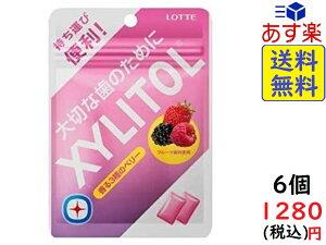 ロッテ キシリトール 香る3種のベリー パウチ 23gx6個