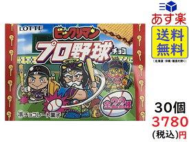 ロッテ ビックリマン プロ野球 チョコ 1BOX(30個) 賞味期限2021/02