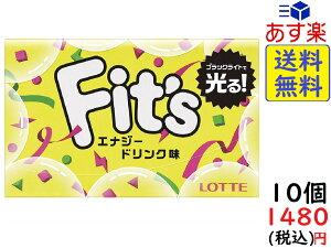 ロッテ Fit's フィッツ エナジードリンク 12枚×10個
