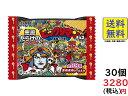 ロッテ 悪魔だらけのビックリマンチョコ 1箱(30個)2020/05/26発売予定