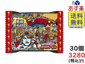 ロッテ 悪魔だらけのビックリマンチョコ 1箱(30個)賞味期限2021/04