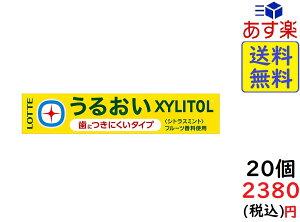 ロッテ うるおいキシリトールガム (シトラスミント) 14粒×20個