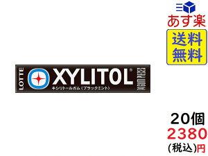 ロッテ キシリトールガム ブラックミント 14粒×20個