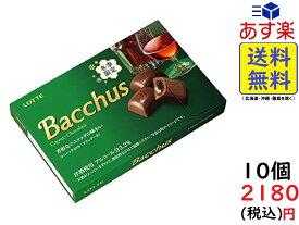 ロッテ バッカス 10粒×10個 賞味期限2021/07/25