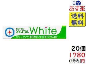 ロッテ キシリトールホワイト(グリーンアップル) 14粒×20個