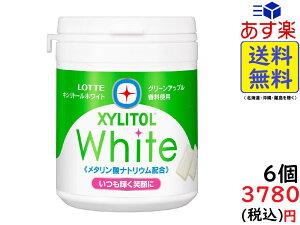 ロッテ キシリトール ホワイト グリーンアップル ファミリーボトル 143g ×6個入