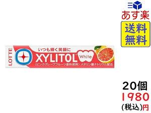 ロッテ キシリトールホワイト(ピンクグレープフルーツ) 14粒 ×20個