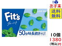 ロッテ Fit's フィッツ ブルーミント 12枚 ×10個