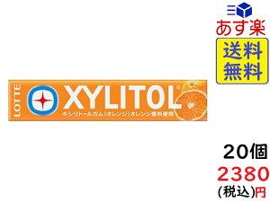 ロッテ キシリトールガム オレンジ 14粒 ×20個