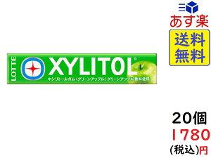 ロッテ キシリトールガム(グリーンアップル) 14粒 ×20個
