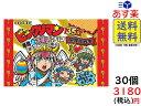 ロッテ ビックリマンチョコ 悪魔VS天使 35弾 1箱 (30個入り) 賞味期限2022/03