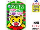 ロッテ しまじろう キシリトールタブレット(グレープ、イチゴ)30g ×10袋 賞味期限2022/03