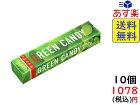 ロッテ グリーンキャンディ 11粒 ×10個 賞味期限2022/05