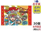 ロッテ ビックリマンチョコ 悪魔VS天使 35弾 1箱 (30個入り) 賞味期限2022/07