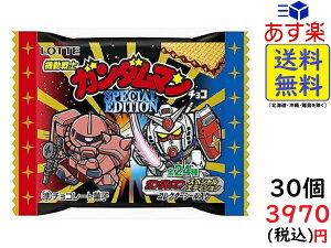 ロッテ ビックリマンチョコ 機動戦士ガンダムマンチョコ スペシャルエディション 1箱(30個) 賞味期限2022/04