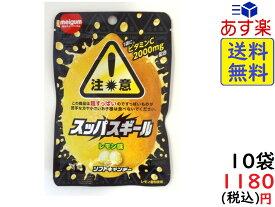 明治チューインガム スッパスギール 25g×10袋賞味期限2020/07