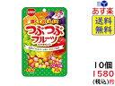 明治チューインガム つぶつぶフルーツ 70g ×10袋 賞味期限2020/09
