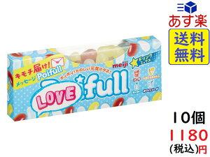 明治 ポイフル ドリンクミックス 53g×10個 賞味期限2020/07/04