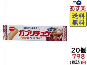 明治チューインガム ガブリチュウ コーラ味 20個 賞味期限2020/12