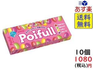 明治 ポイフル 53g×10個 賞味期限2020/12/12
