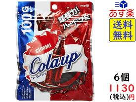 明治 コーラアップ 100g ×6袋 賞味期限2021/12/15