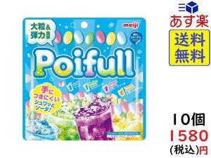 明治 大粒 ポイフル パウチ ドリンクミックス 80g ×10個 賞味期限2022/03/03