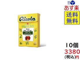 三菱食品 リコラ オリジナル ハーブキャンディー シュガーフリー 45g ×10個 賞味期限2022/01/07