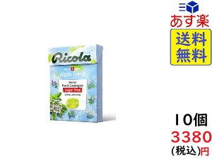 三菱食品 リコラ アルペンフレッシュハーブキャンディー シュガーフリー 45g ×10個 賞味期限2022/01/29