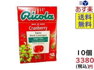 三菱食品 リコラ クランベリーハーブキャンディー シュガーフリー 45g×10個 賞味期限2021/09/26