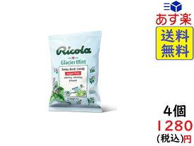 三菱食品 リコラ グラッシャーミント ハーブキャンディー 70g ×4個 賞味期限2022/01/13