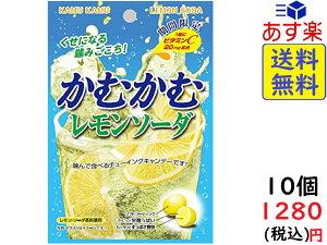 三菱食品 かむかむ レモンソーダ 30g ×10個