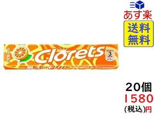モンデリーズ・ジャパン クロレッツ XP オレンジミント ガム 14粒×20本