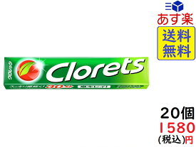モンデリーズ・ジャパン クロレッツ XP オリジナルミント ガム 14粒×20本