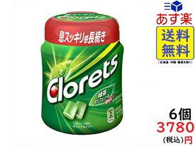 モンデリーズ・ジャパン クロレッツ XP ボトルR オリジナルミント(粒ガム) 140g×6個入