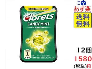 モンデリーズ・ジャパン クロレッツ キャンディミント ハニーレモン 14.4g×12個 賞味期限2020/04