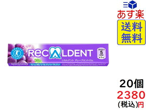 【トクホ】モンデリーズ・ジャパン リカルデント グレープミントガム 14粒×20本 賞味期限2021/09