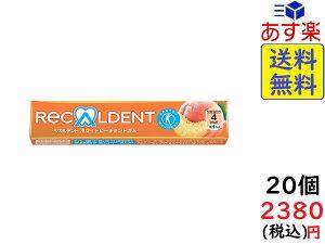 モンデリーズ リカルデント ホワイトピーチミントガム(粒) 14粒 ×20個 賞味期限2020/12