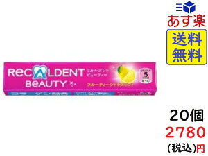 モンデリーズ・ジャパン リカルデント ビューティー フルーティーシトラスミント 14粒×20個