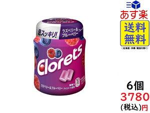 モンデリーズ クロレッツXPラズベリー&ブルーベリー(粒)ボトルR 140g ×6個