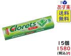 モンデリーズ・ジャパン クロレッツキャンディすっきりミント 12粒 ×15個 賞味期限2021/06
