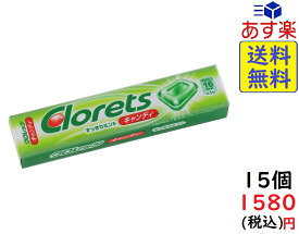 モンデリーズ・ジャパン クロレッツキャンディすっきりミント 12粒 ×15個 賞味期限2020/04