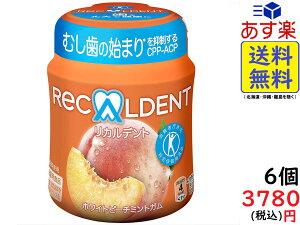 モンデリーズ リカルデントホワイトピーチミントガム (粒) ボトル R 140g ×6個 賞味期限2021/04