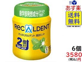 モンデリーズ・ジャパン 大人のリカルデント 清涼ミント ボトルR ( 粒ガム ) 140g×6個入