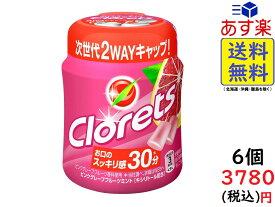 モンデリーズ・ジャパン クロレッツXP ボトルR ピンクグレープフルーツミント (粒ガム) 140g×6個