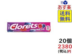 モンデリーズ クロレッツXPラズベリー&ブルーベリー 14粒 ×20個
