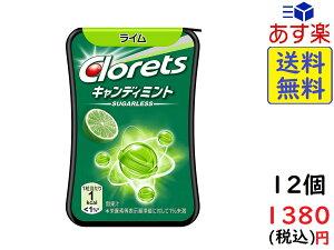 モンデリーズ クロレッツキャンディミントライム 14.4g ×12個 賞味期限2020/10